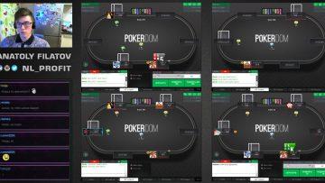 filatov-shabalinvlad-pokerdom