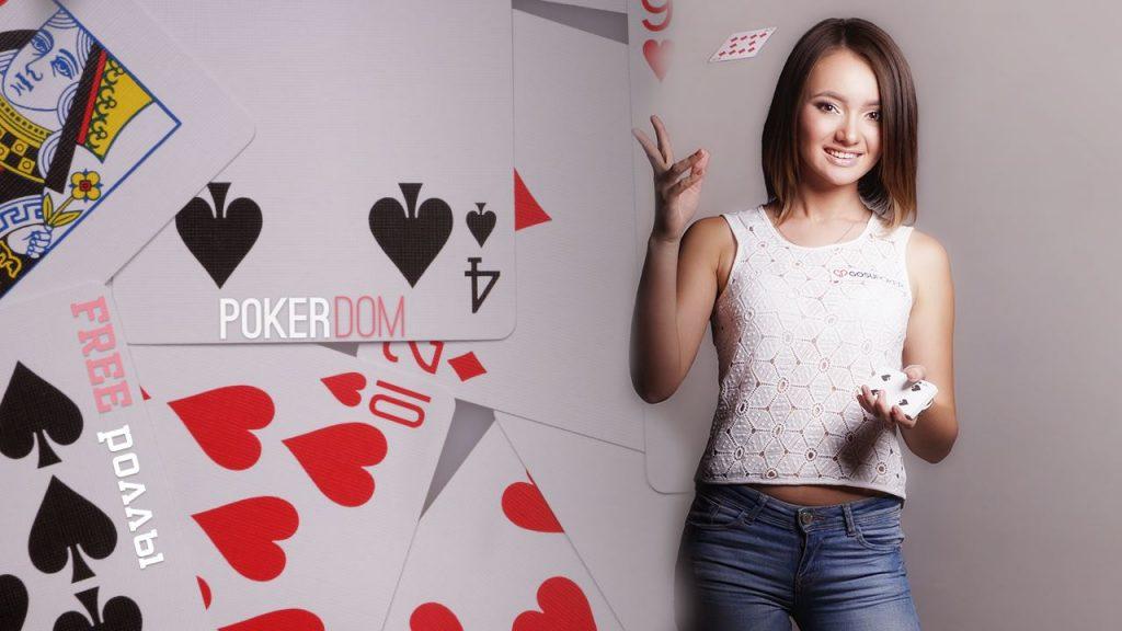 Новые фрироллы на PokerDom — каждый день и много