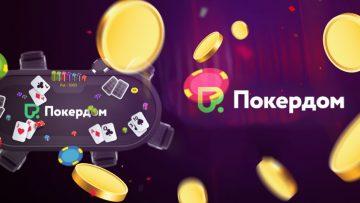 pokerdom-v-brauzere