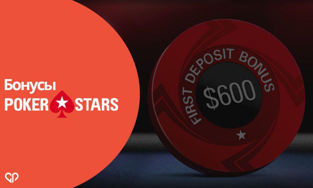Скачать бесплатно без регистрации казино игры